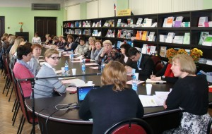 Участники курсов повышения квалификации руководителей научных библиотек вузов России