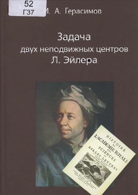 Класс 6 класс история. Агибалова и донской средних веков.